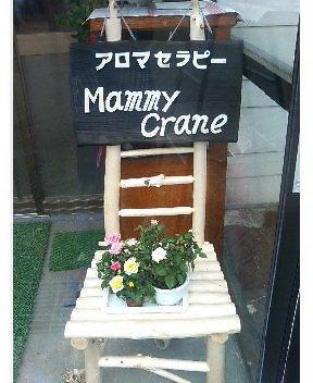 mammy crane
