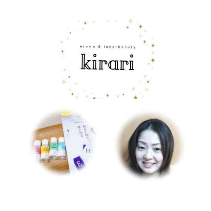 aroma & innerbeauty kirari